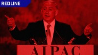 REDLINE: Israeli Relationship Tested with Netanyahu Visit