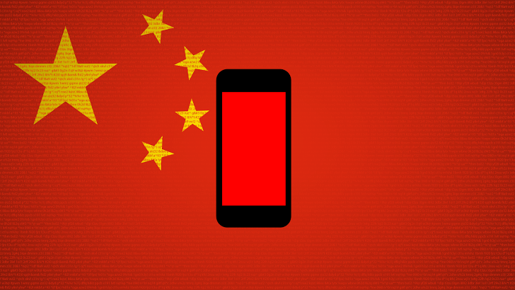 android-phone-send-data-china